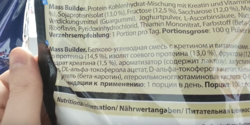 VPLab Mass Builder в использовании