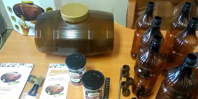 Мини пивоварня для дома лучшая самогонный аппарат из кофейных банок